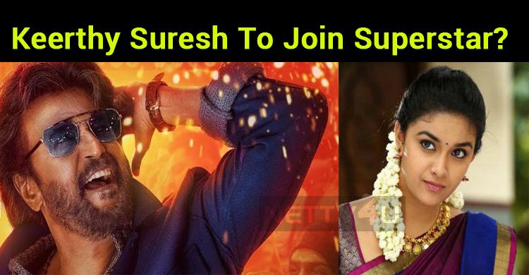 Keerthy Suresh To Join Superstar? Menaka's Dream Come True?