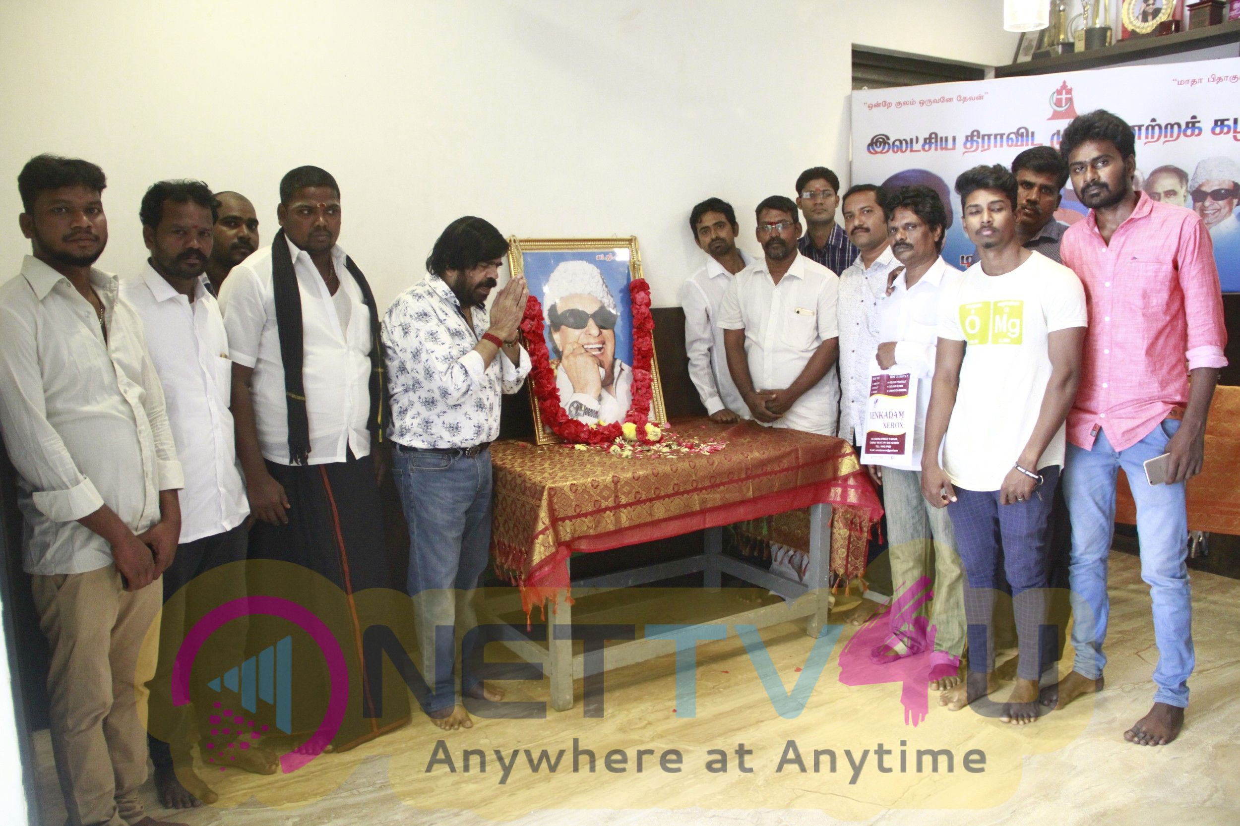 TR Pays Respect To MGR Stills  Tamil Gallery