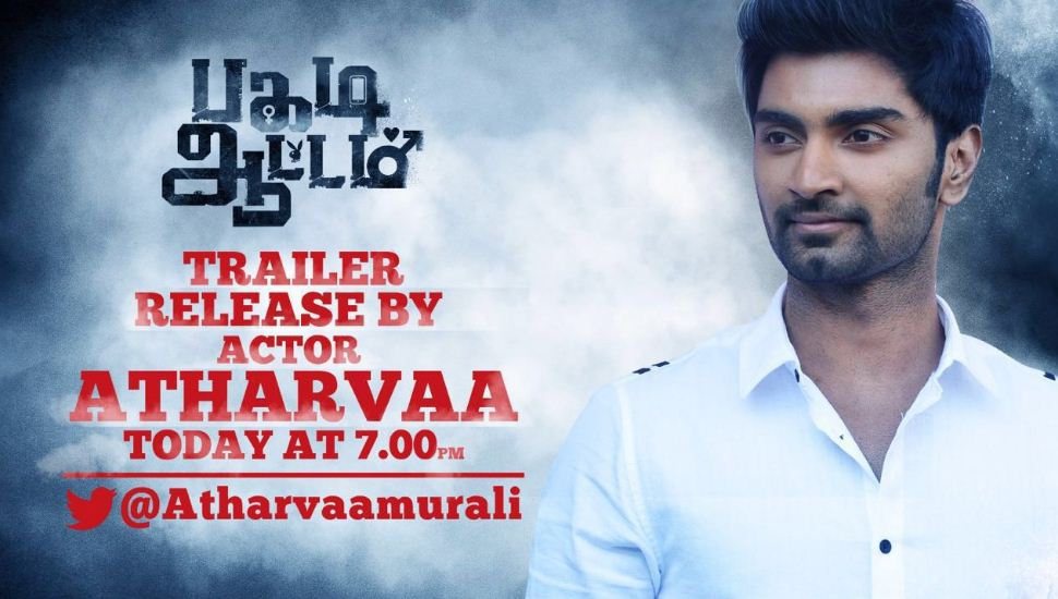 Atharvaa Releases Rahman's Pagadi Aattam Trailer Today!