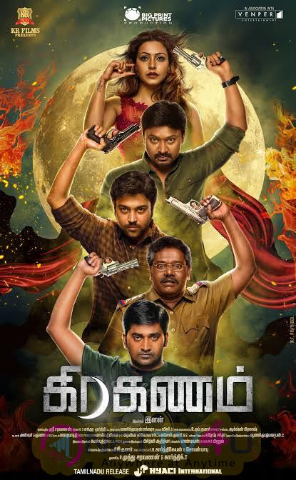 Grahanam Tamil Movie First Look Posters