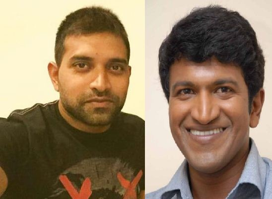 Puneeth's Intro Song By Jani Master!