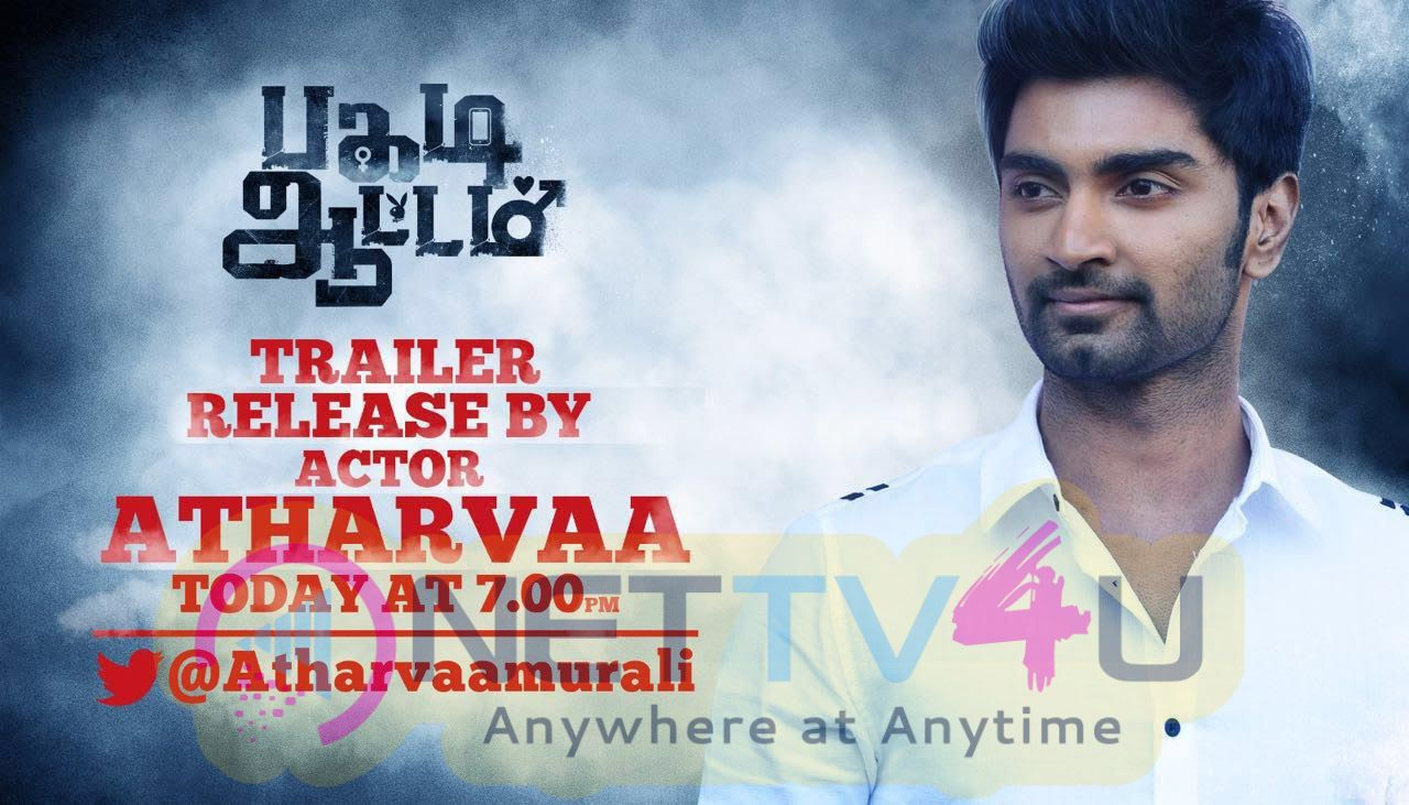 Rahman Starring Pagadi Attam Trailer Release By Actor Atharvaa Today 7 Pm Poster