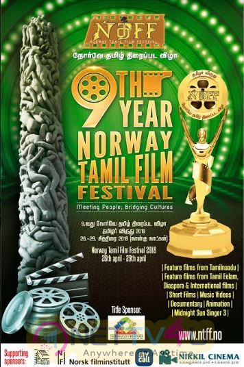 9th NTFF 2018 Official Selections And Winners Of Tamilar Awards Announcement Pics Tamil Gallery