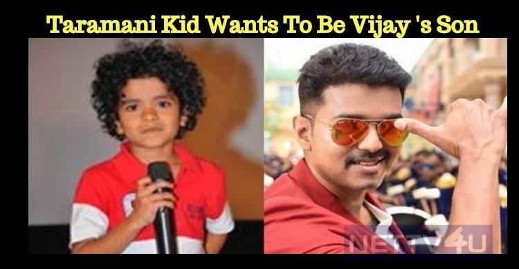 I Want To Play Vijay's Son!