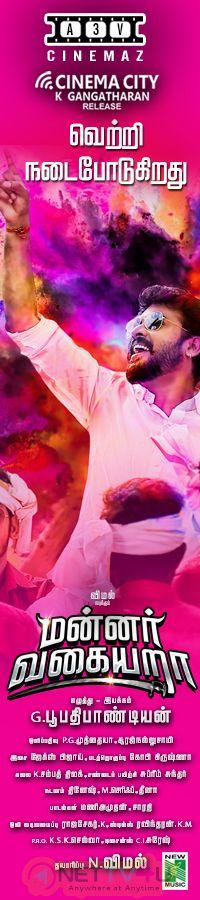 Mannar Vagaiyara  Movie Running Successfully Posters Tamil Gallery