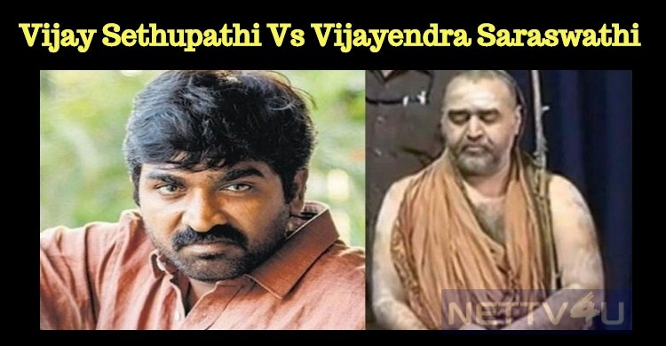 Vijay Sethupathi Boldly Attacks Vijayendra Saraswathi!