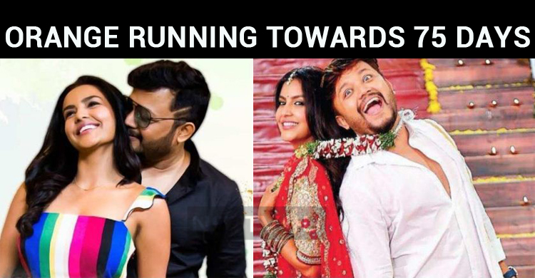 Ganesh – Priya Anand's Orange Running Towards 7..