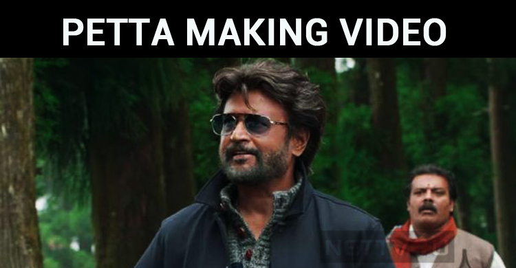 Petta Making Video On Sun TV!