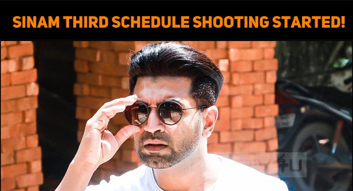 Sinam Third Schedule Shooting Started!