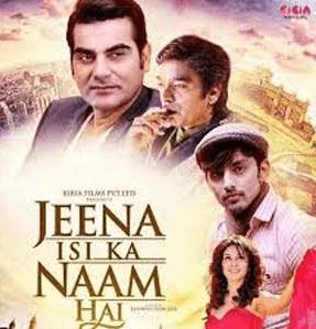 Arbaaz Khan Movie Has International Crew