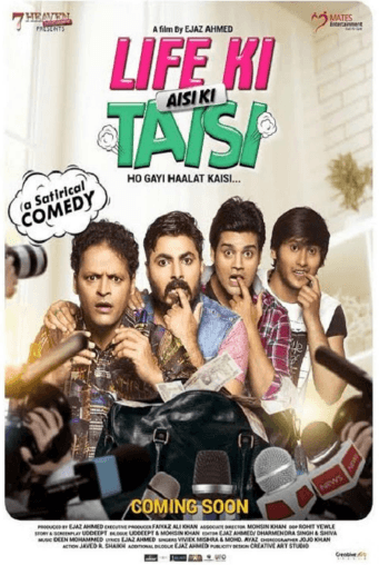 Life Ki Aisi Ki Taisi Movie Review Hindi Movie Review
