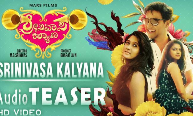 Movie Srinivasa Kalyana Hits Screens Today
