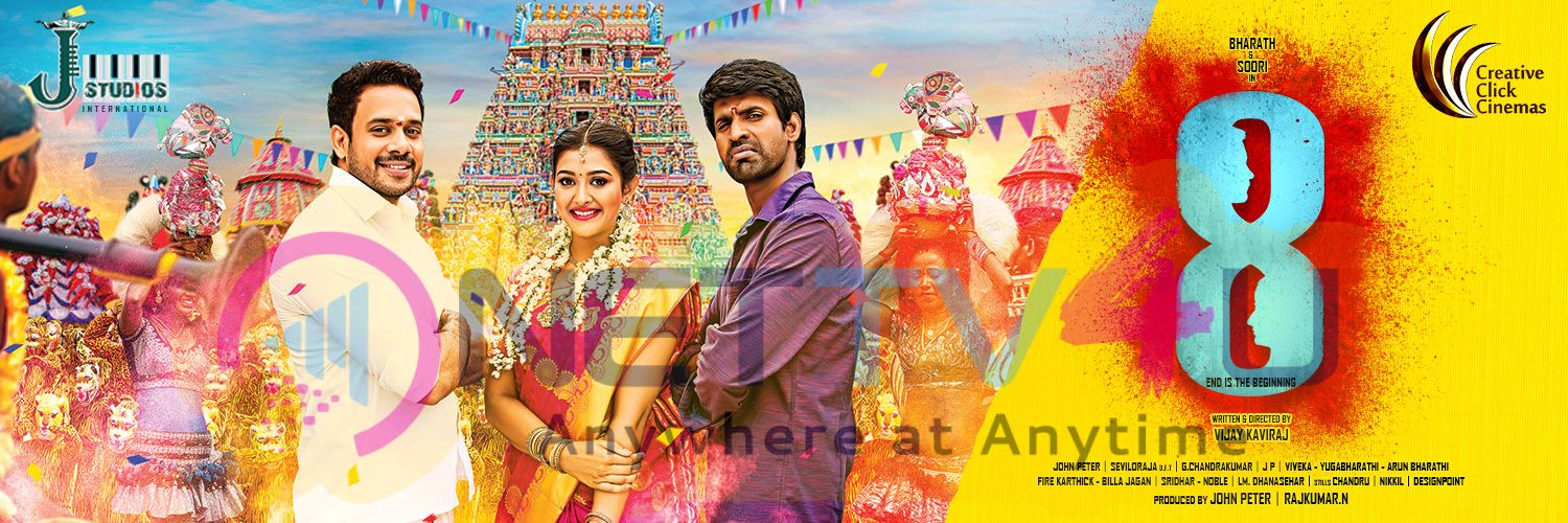 8 Movie First Look Posters
