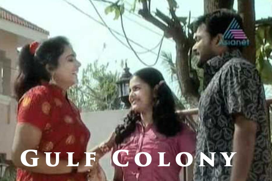 Gulf Colony