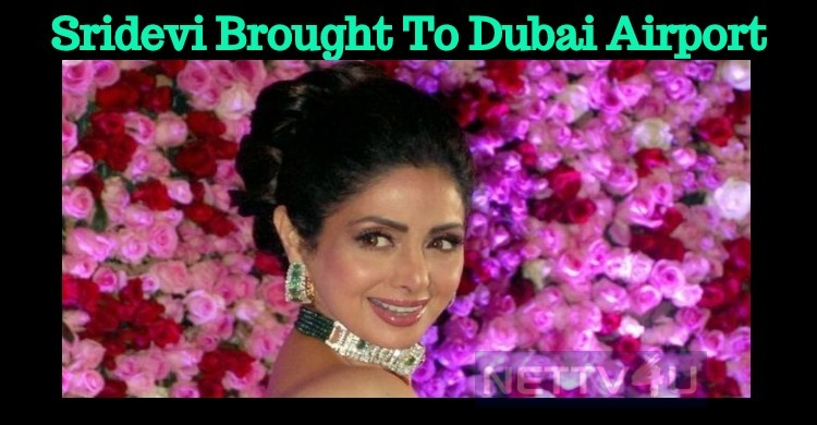 Sridevi's Body At Dubai Airport!