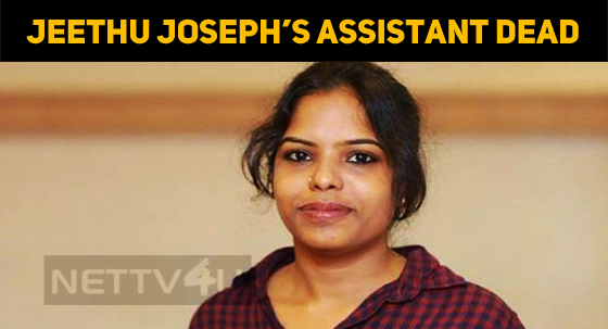 Jeethu Joseph's Assistant Found Dead In Her Apartment!