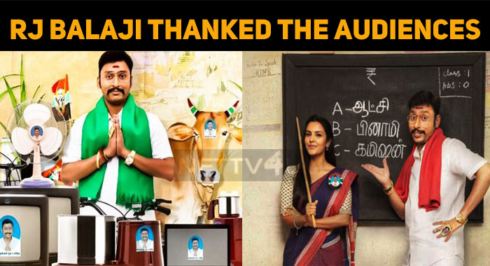 RJ Balaji Thanked The Audiences For Supporting LKG!