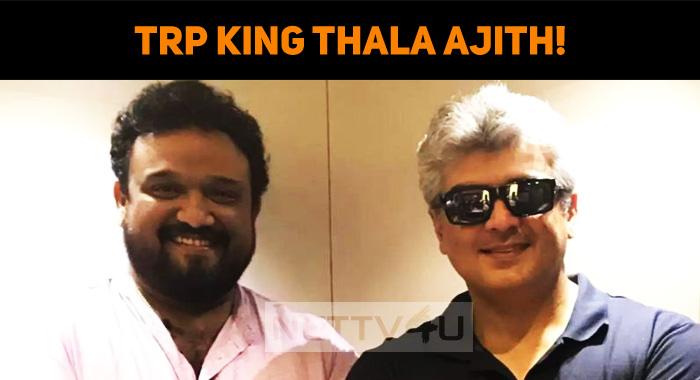 Ajith Fans Spread The Tag TRP King Thala Ajith!
