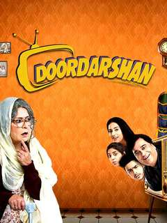 Doordarshan Movie Review