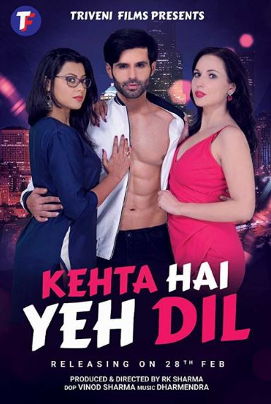 Kehta Hai Yeh Dil Movie Review