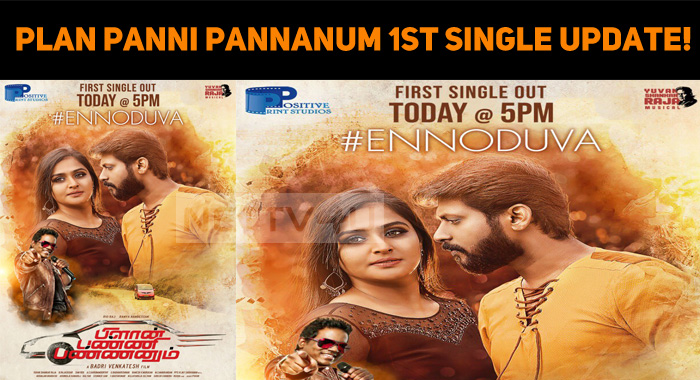 Plan Panni Pannanum First Single Update!
