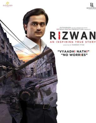 Rizwan Movie Review