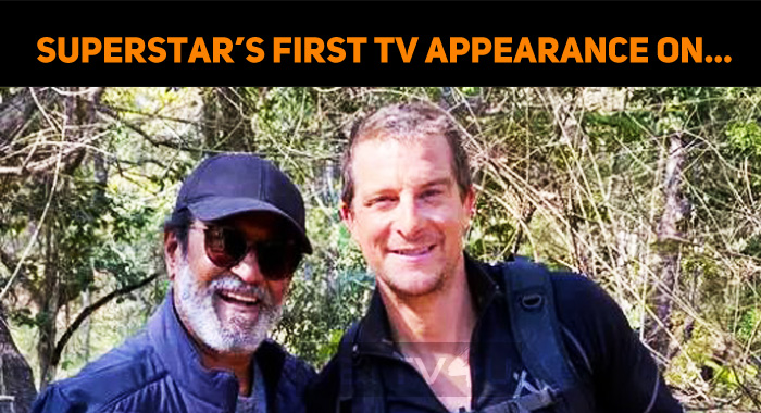 Superstar's First TV Appearance On…