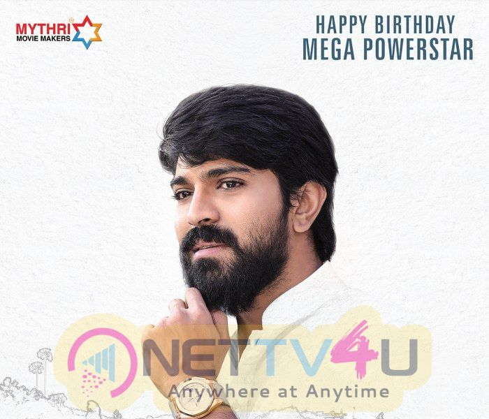 Mega Power Star Ram Charan Mythri Movies Birthday Wishes Poster