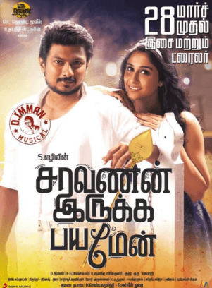 Saravanan Irukka Bayamaen Movie Review Tamil Movie Review