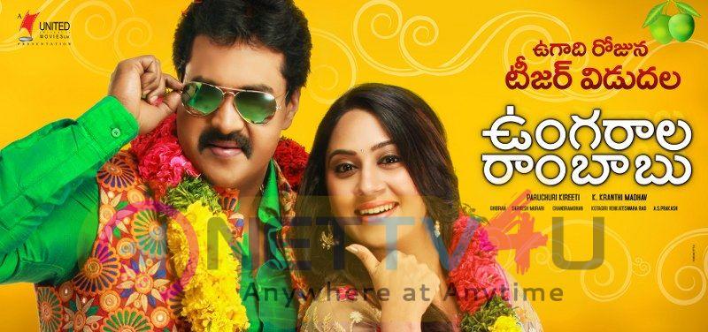 Sunil  New Movie Stunning  Released Poster