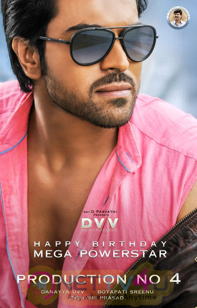 Mega Powerstar Ram Charan's Birthday Wishes Posters