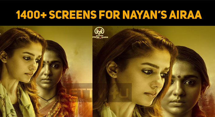 Airaa Releases In 1400 Theaters Worldwide!