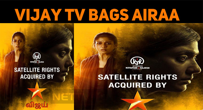 Airaa Satellite Rights Sold Out To Star Vijay!