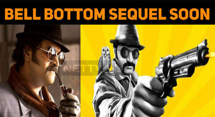Bell Bottom Sequel Is On The Way!