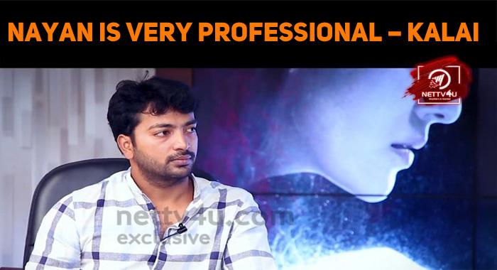 Nayanthara Is Very Professional – Kalaiyarasan