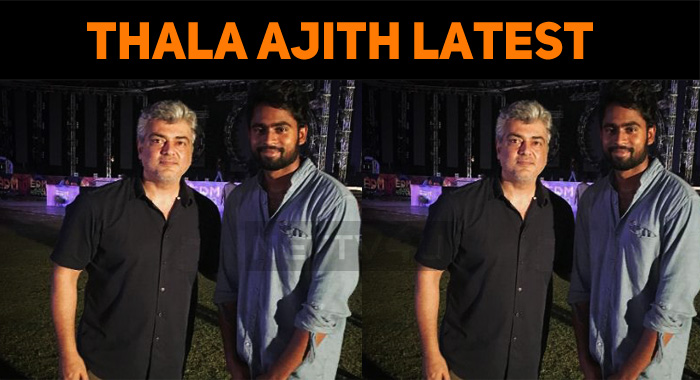 Thala Ajith's Latest Still Attracts The Fans!