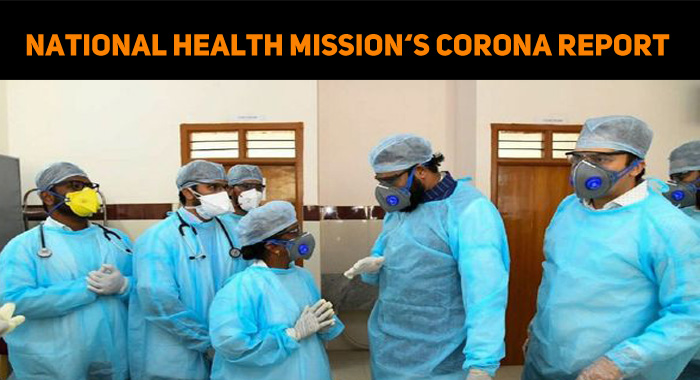 National Health Mission Tamilnadu Releases Some..