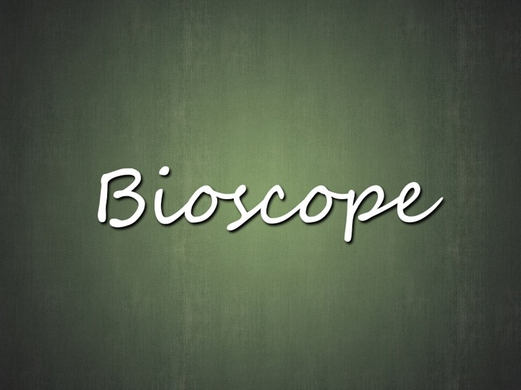 Bioscope Tamil