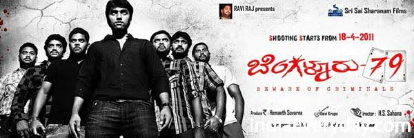 Bangalore 79 Movie Review Kannada Movie Review
