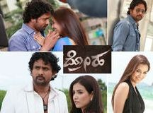 Droha Movie Review Kannada Movie Review