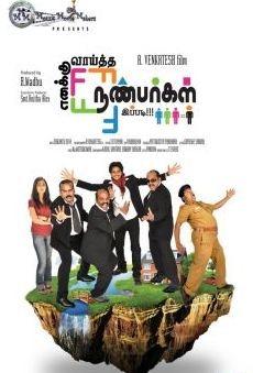 Enakku Vaitha Nanbargal Ippadi Movie Review Tamil Movie Review