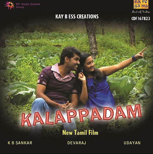 Kalappadam Movie Review Tamil Movie Review