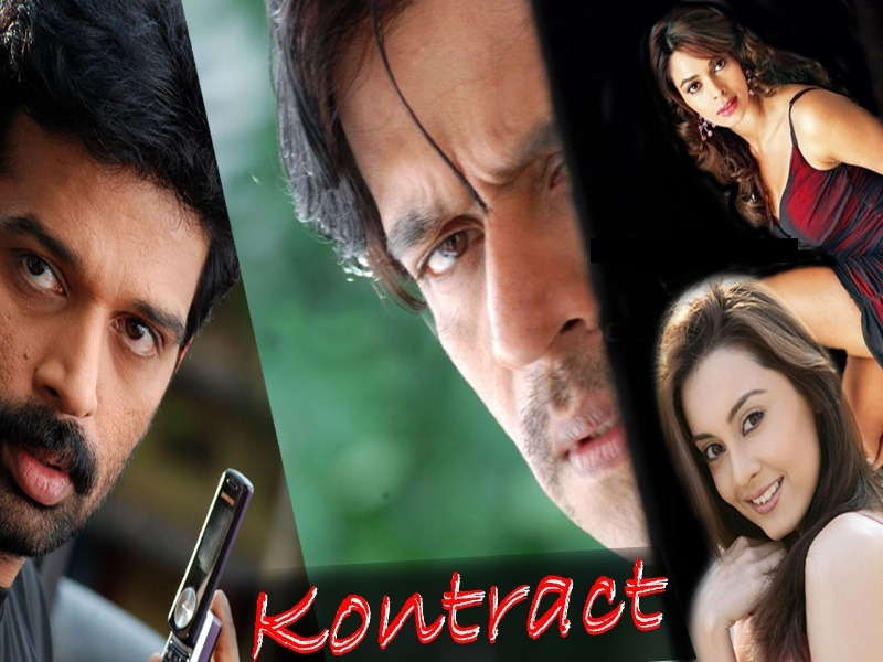 Kontract Kannada Movie Review Kannada Movie Review