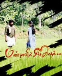 Mannil Indha Kadhal Movie Review Tamil Movie Review