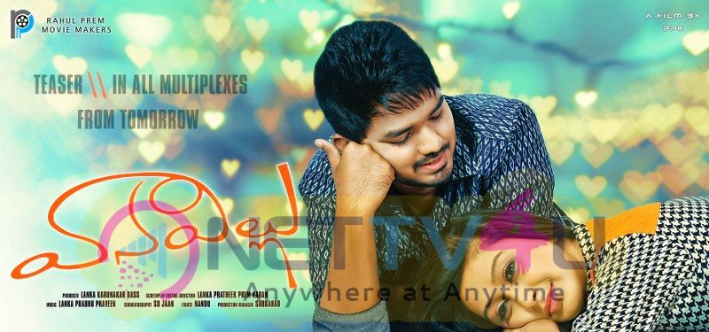new movie vaana villu releasing teaser posters nettv4ucom