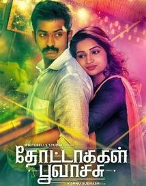 Thotakkal Poovachu Movie Review Tamil Movie Review