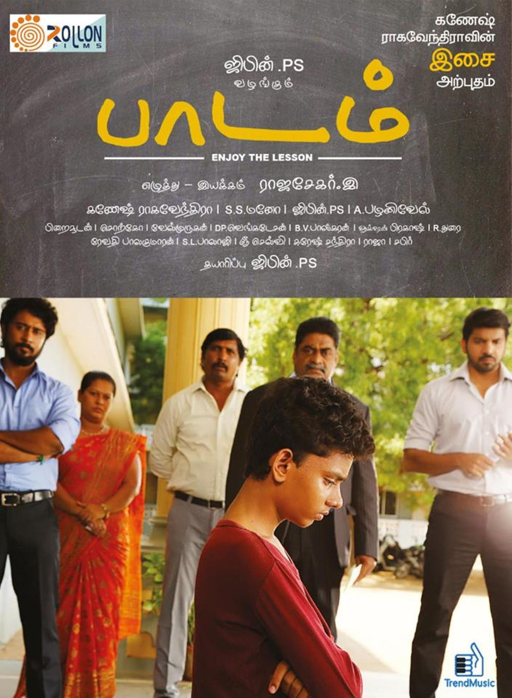 Paadam Movie Review