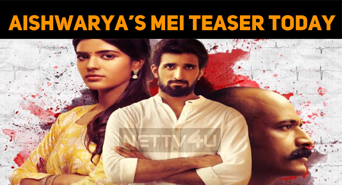 Aishwarya Rajesh's Mei Teaser To Be Out Today!