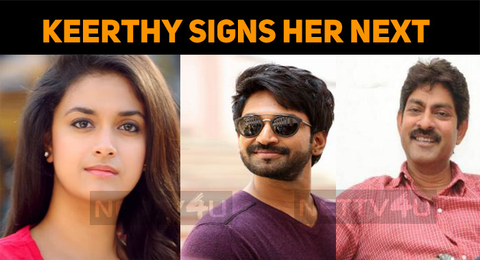 Keerthy Signs Her Next Film!