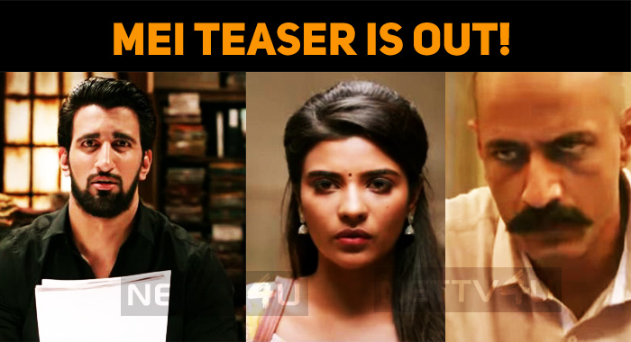 Mei Teaser Is Out! Creates A Huge Expectation!